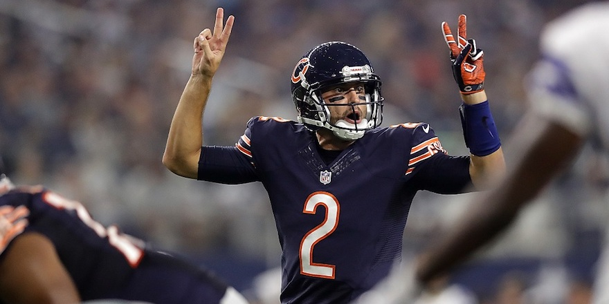 ARLINGTON, TX - SEPTEMBER 25: Brian Hoyer #2 of the Chicago Bears at AT&T Stadium on September 25, 2016 in Arlington, Texas. (Photo by Ronald Martinez/Getty Images)